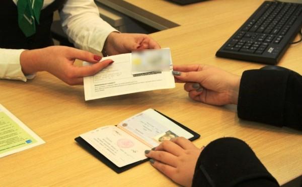 кредитный программы банков для банкротством