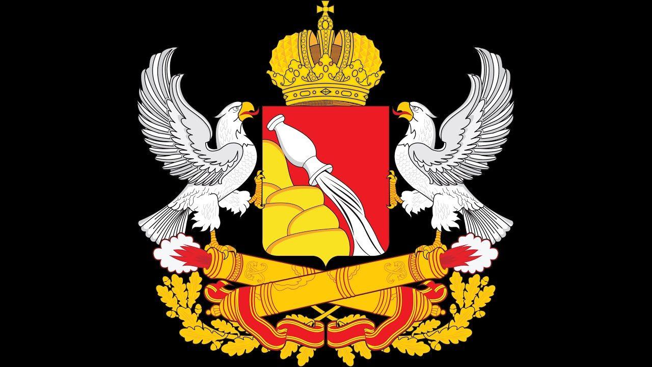 герб воронежской обл картинка