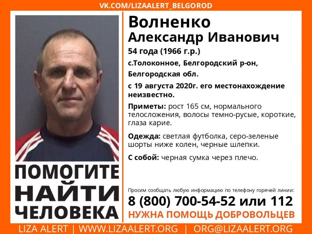 Все объявления для «Женщина ищет мужчину для секса в Белгороде»